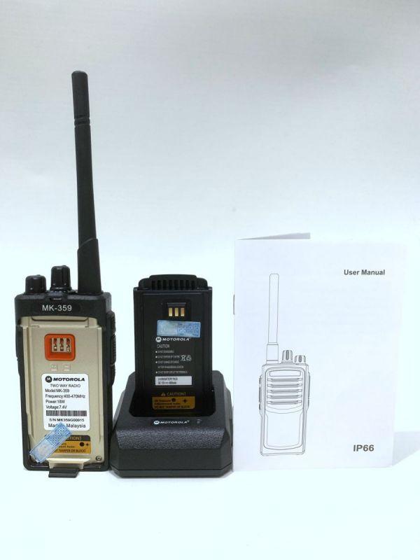 Máy bộ đàm Motorola VX6868