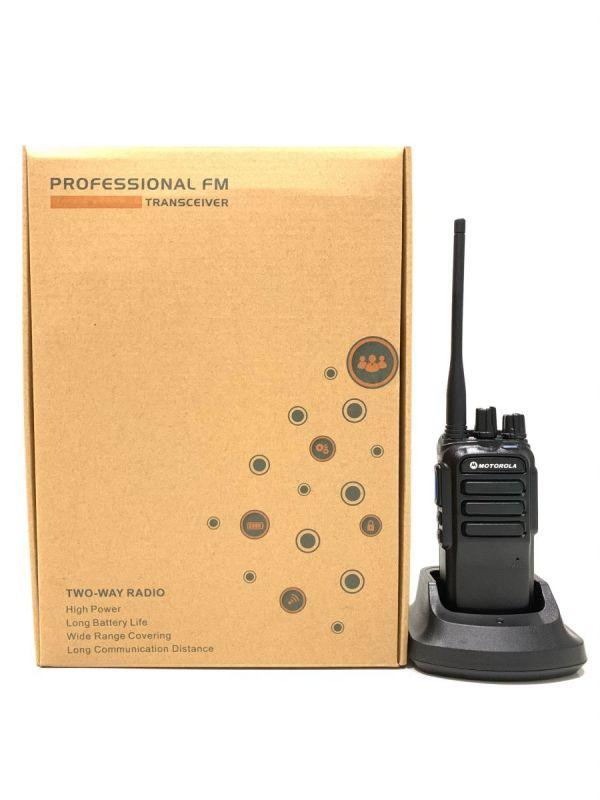 Máy bộ đàm Motorola VX4600